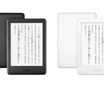 エントリー『Kindle (第10世代)』はフロントライトを搭載、暗がりや明るい陽射しの下でも快適な読書が可能に