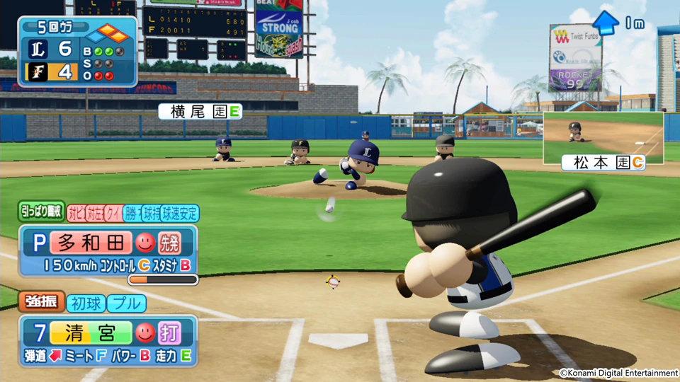 Nintendo Switch『実況パワフルプロ野球』は6月27日に開幕、初回特典・早期特典で「amiiboカード」つき