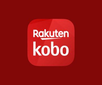 【楽天Kobo】電子書籍サービスがいい感じ、ポイントが使える・貯まってお得。利用するメリット・デメリット