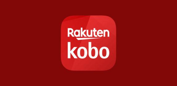 【楽天Kobo】電子書籍ストアでいま開催されているセール・キャンペーン・クーポン、おトク情報