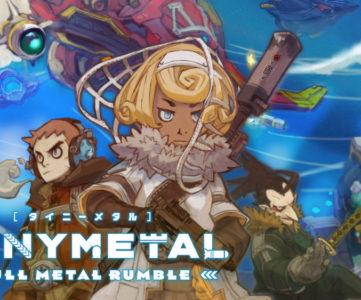 Nintendo Switch『タイニーメタル 虚構の帝国 (TINY METAL: FULL METAL RUMBLE)』が2019年春配信予定、本格ウォーシミュレーションゲーム新作