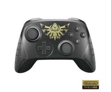 ハイラルの紋章が格好いい『ワイヤレスホリパッド for Nintendo Switch ゼルダの伝説』