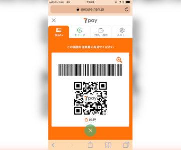 セブン&アイのスマホ決済『7pay(セブンペイ)』が2019年7月より開始、支払いでnanacoポイントが貯まる