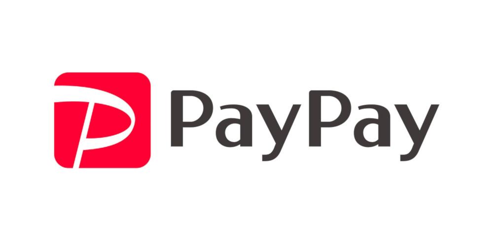 【PayPay】本人認証(3Dセキュア)を設定して利用限度額を引き上げる