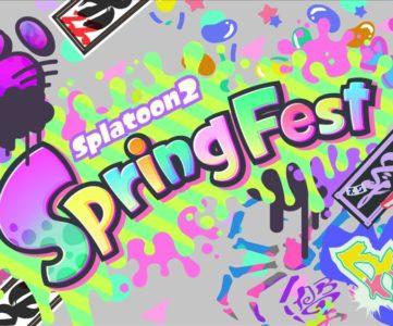 スプラトゥーン2:世界合同フェス「Spring Fest」で特別なギアが配布、サンバイザー4種と、ヒメとイイダ監修による特注春カラーのクツ8種