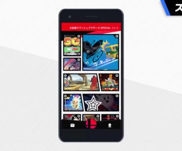 はてな、『スマプラス』を任天堂と共同開発。Nintendo Switch Onlineアプリで使える『スマブラSP』連動サービス