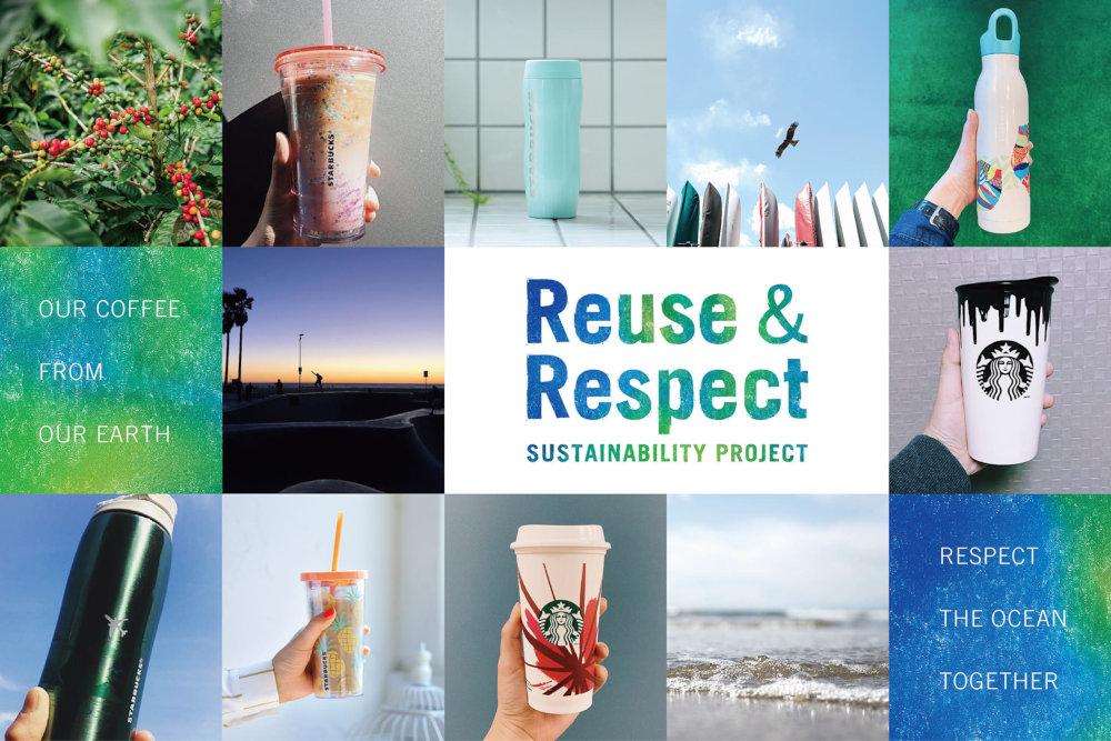 スターバックス、くり返し使えるカップ&ストローを販売。使い捨てプラスチック削減キャンペーン