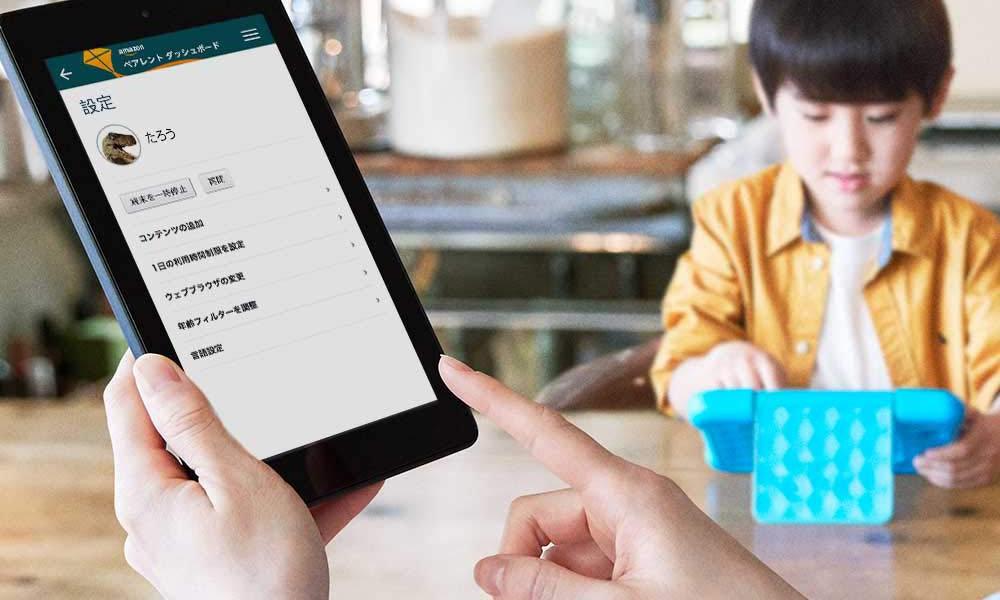『Fire 7 タブレット(第9世代)』が登場、Alexa搭載でEcho Dotと同価格5,980円から