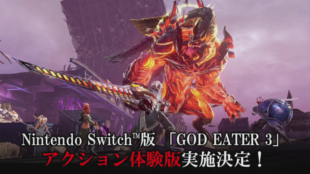 Nintendo Switch版『ゴッドイーター3』でアクション体験版が配信へ、ローカルマルチプレイも遊べる