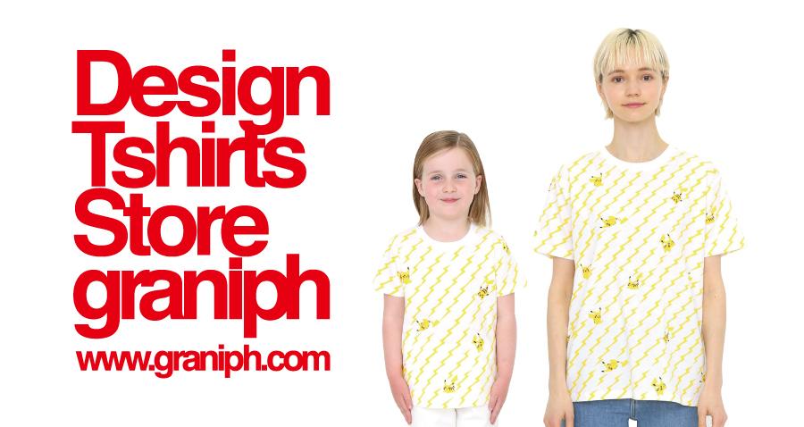 ポケモン×グラニフ:親子コーデも楽しめるコラボ第2弾、Tシャツやワンピース、ロングスリーブシャツ