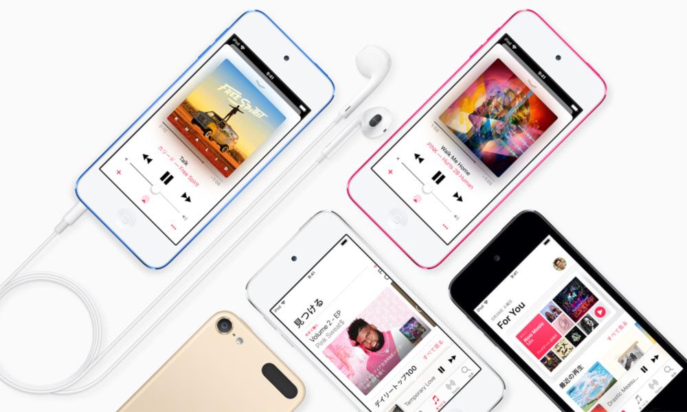 【比較】どこが変わった?iPod touch (第7世代) と第6世代、iPhone 7との性能・仕様の違い