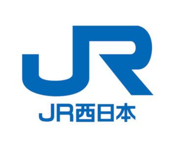 JR西日本系列28施設約3,000店舗でコード決済・電子マネーが利用可能に