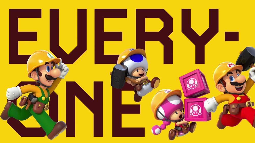 【スーパーマリオメーカー2】マルチプレイ(オンライン/ローカル)の仕様、遊べる人数、用意するもの