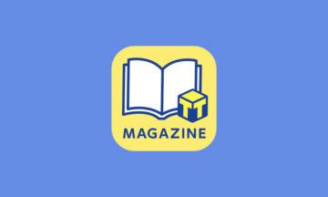 「Tマガジン」の登録・解約方法について、定額雑誌読み放題の価格やラインナップ、他サービスとの比較、特徴、評判