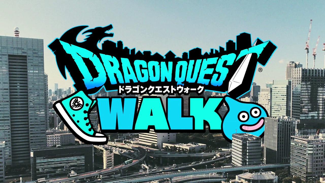 ドラクエになった現実世界を歩く位置情報RPG『ドラゴンクエストウォーク』が2019年内ローンチ