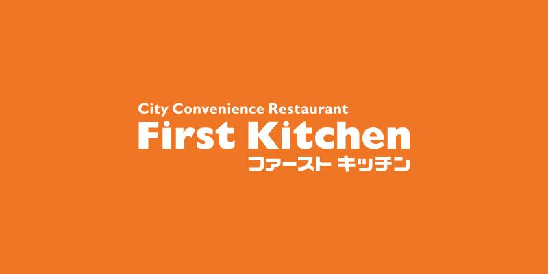【楽天ペイ】「ファーストキッチン」「ウェンディーズ・ファーストキッチン」が対応開始、食事でポイントが貯まる・使える