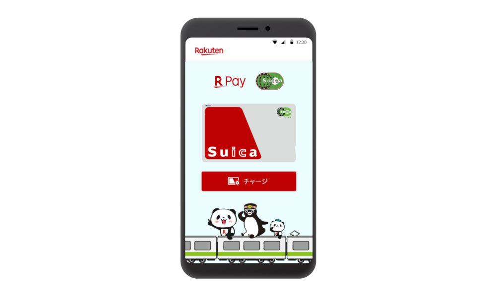 「楽天ペイ」アプリで「Suica」の発行・チャージが可能に、開始時期・対応機種・利用メリット