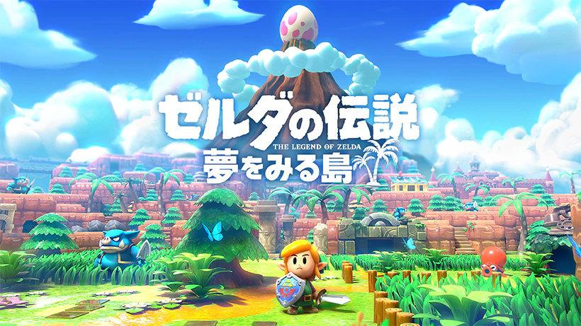 Switch『ゼルダの伝説 夢をみる島』の発売日が決定、新要素「パネルダンジョン」、amiibo機能