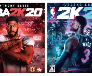 『NBA 2K20』Nintendo Switch版を遊ぶために必要な容量(パッケージ版/ダウンロード版)