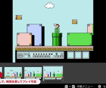 『ファミリーコンピュータ Nintendo Switch Online』に新機能「巻き戻し」が追加、少し前に戻ってリトライできる