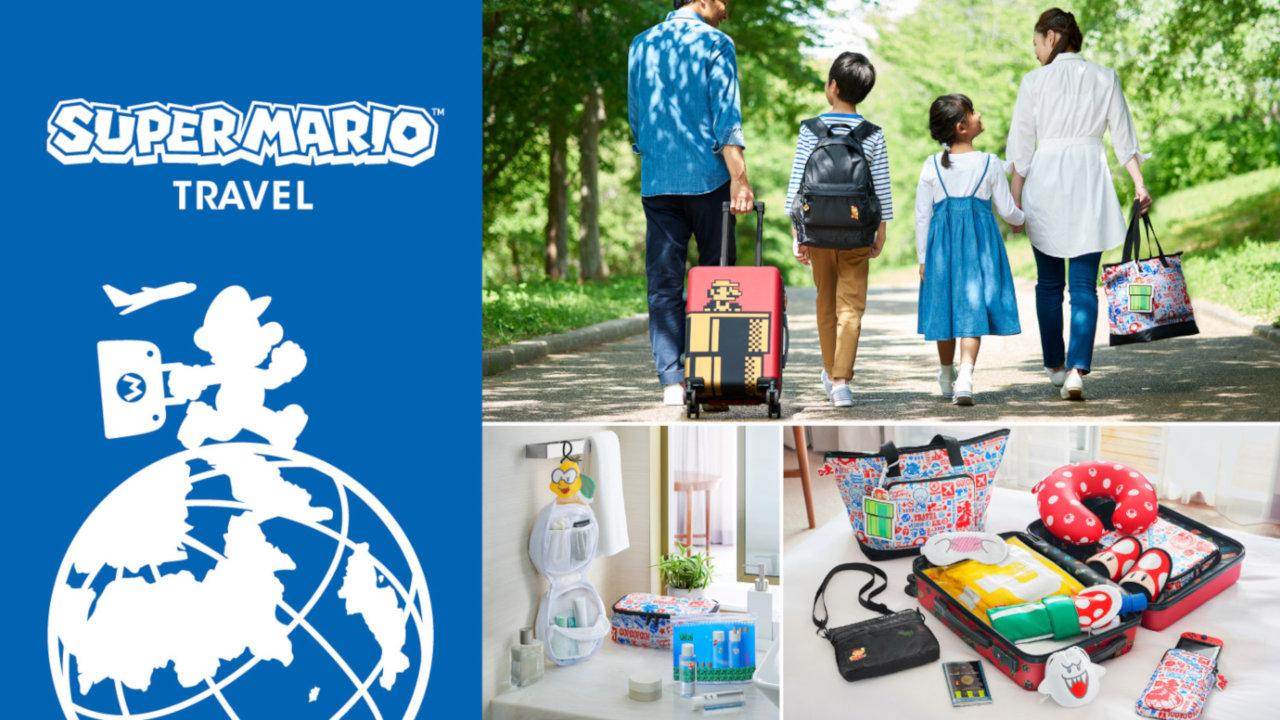 【任天堂公式】「スーパーマリオ トラベルグッズ」夏の新作で旅行をもっと楽しく