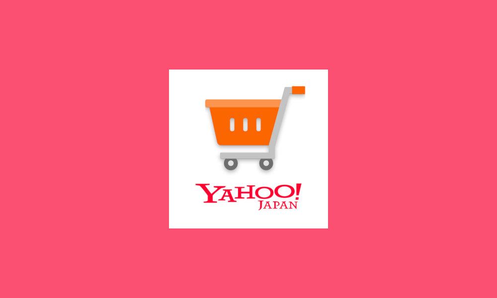 【auかんたん決済】Yahoo!ショッピングで使える?支払いに利用する方法