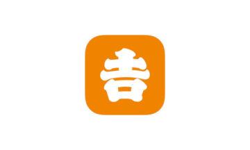 吉野家 app
