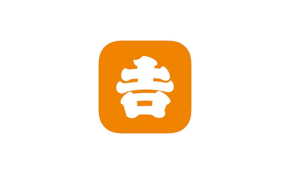 【楽天ポイントカード】吉野家が対応、0.5%分の楽天スーパーポイントが貯まり、支払いに使える