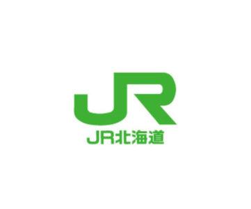 JR北海道、快速エアポートを1時間5本に。特別快速も設定し新千歳空港へのアクセス強化