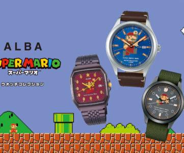 セイコー「ALBA」にスーパーマリオ腕時計が登場、取扱店・購入できるネット通販