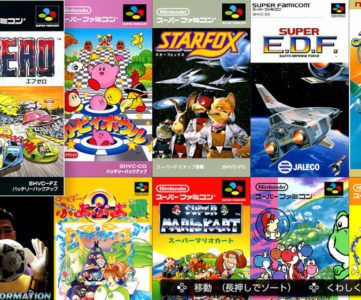 『ファミコン / スーパーファミコン Nintendo Switch Online』新作ソフトはいつ追加される?