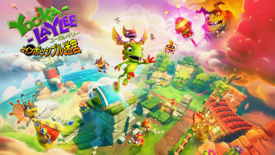 Yooka-Laylee and the Impossible Lair Yooka-Layleeとインポッシブル迷宮