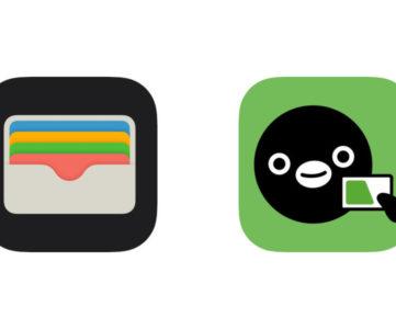 【iOS】モバイルSuicaの残高が更新されない、最新の状態が反映されないときの対処方法