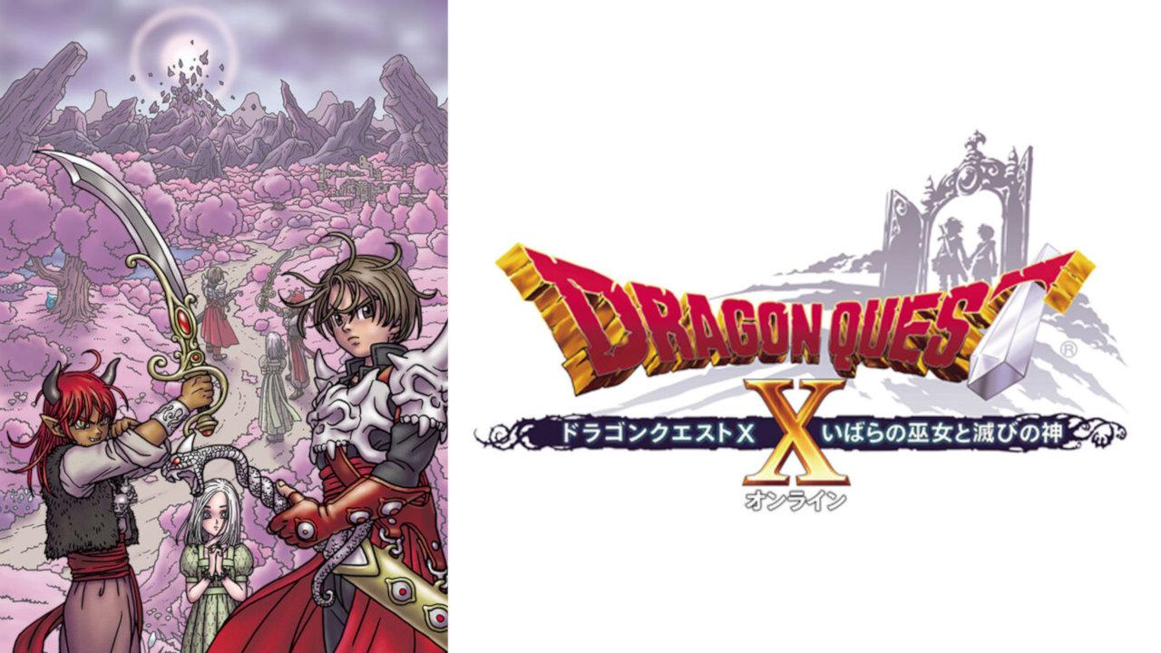 【DQ10】Wii U版『ドラゴンクエストX』はバージョン5.5以降、外付けHDD等での保存容量拡張が必須に