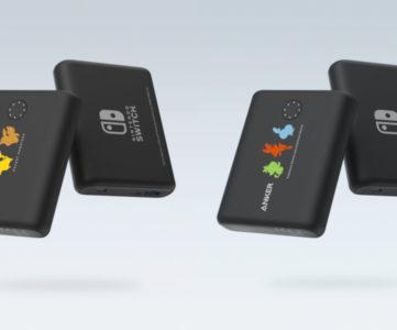 【任天堂公式ライセンス】Ankerからポケモンデザインのモバイルバッテリー、Nintendo Switch/Switch Liteの充電に最適
