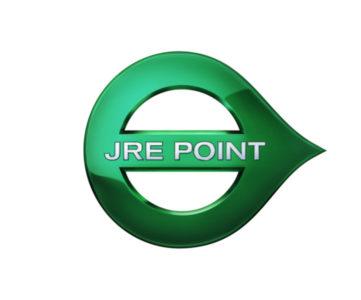 Suicaの鉄道利用でJREポイントが貯まらない・付与されない、反映されるタイミングは?