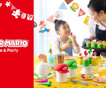 【任天堂公式】「スーパーマリオ ホーム&パーティ」グッズに新作13種類が登場、食事シーンにフォーカスしたテーブルウェアやキッチン雑貨