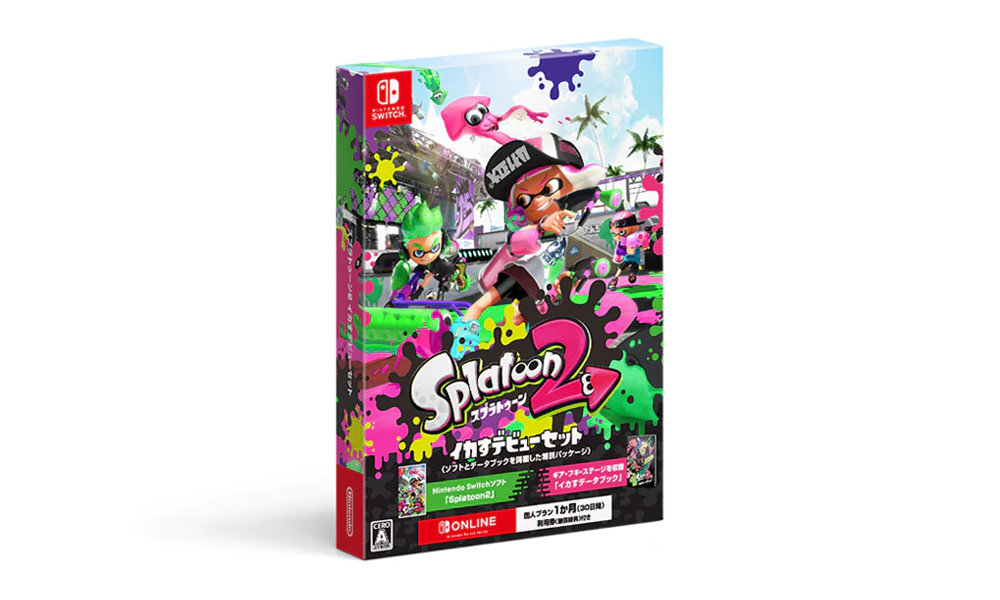 【スプラトゥーン2】新パッケージ「イカすデビューセット」が登場、「イカすデータブック」と「Nintendo Switch Online 個人プラン1か月(30日間)利用券」が付属