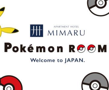 """MIMARUホテルに""""ポケモンルーム""""が誕生、ポケモンデザインの部屋に宿泊できる"""