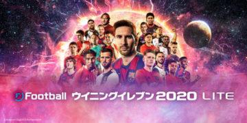 eFootball ウイニングイレブン2020 LITE