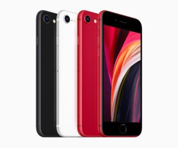 【比較】iPhone SE (第2世代) と iPhone 11の違い、初代 iPhone SE からの進化