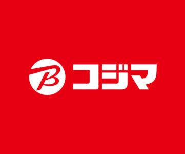 【楽天ポイントカード】家電量販店の「コジマ」で利用可能に、4月22日から