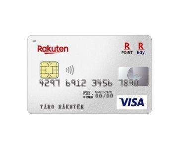 【楽天カード】VISA/MasterCardブランドがタッチ決済に対応、今使っているカードから切り替えも可能