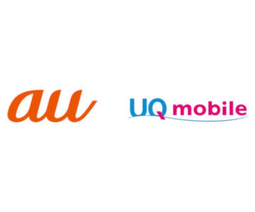 auとUQモバイル間の乗り換え手数料が無料に、移行手続きも料金プラン変更並に簡略化