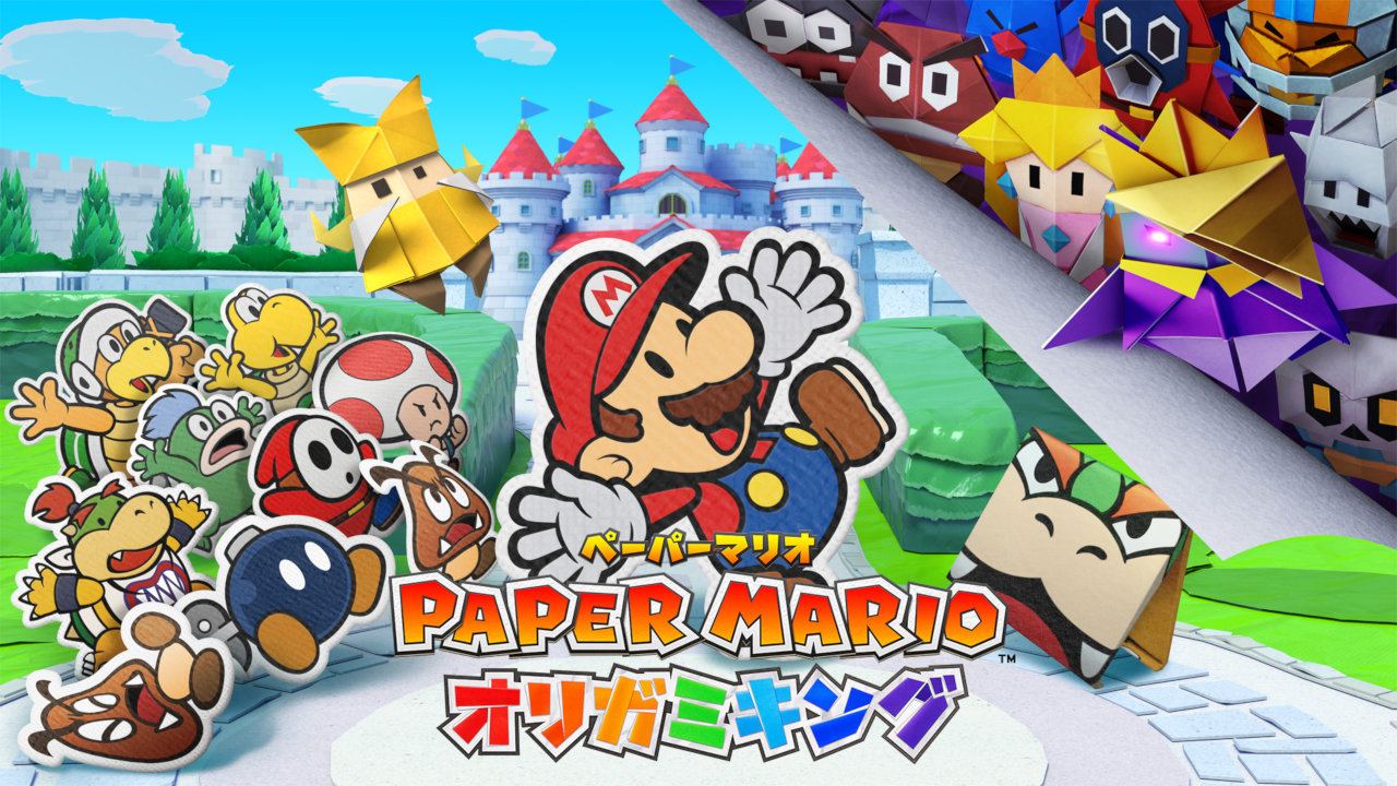 『ペーパーマリオ』最新作が Nintendo Switch に7月登場、スーパーマリオ35周年リマスターや『ピクミン3 デラックス』も発売?