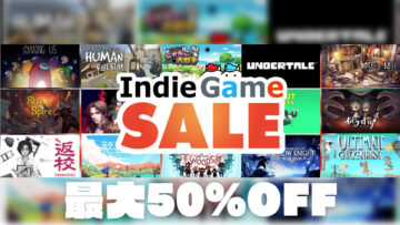 Nintendo Switch インディーゲーム 最大50%オフ セール
