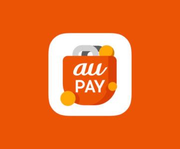 au PAY ふるさと納税で被災自治体へ直接寄附することができる「災害支援寄附サービス」