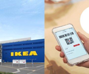 【メルペイ】IKEAでの支払いに対応、10%還元キャンペーンも実施