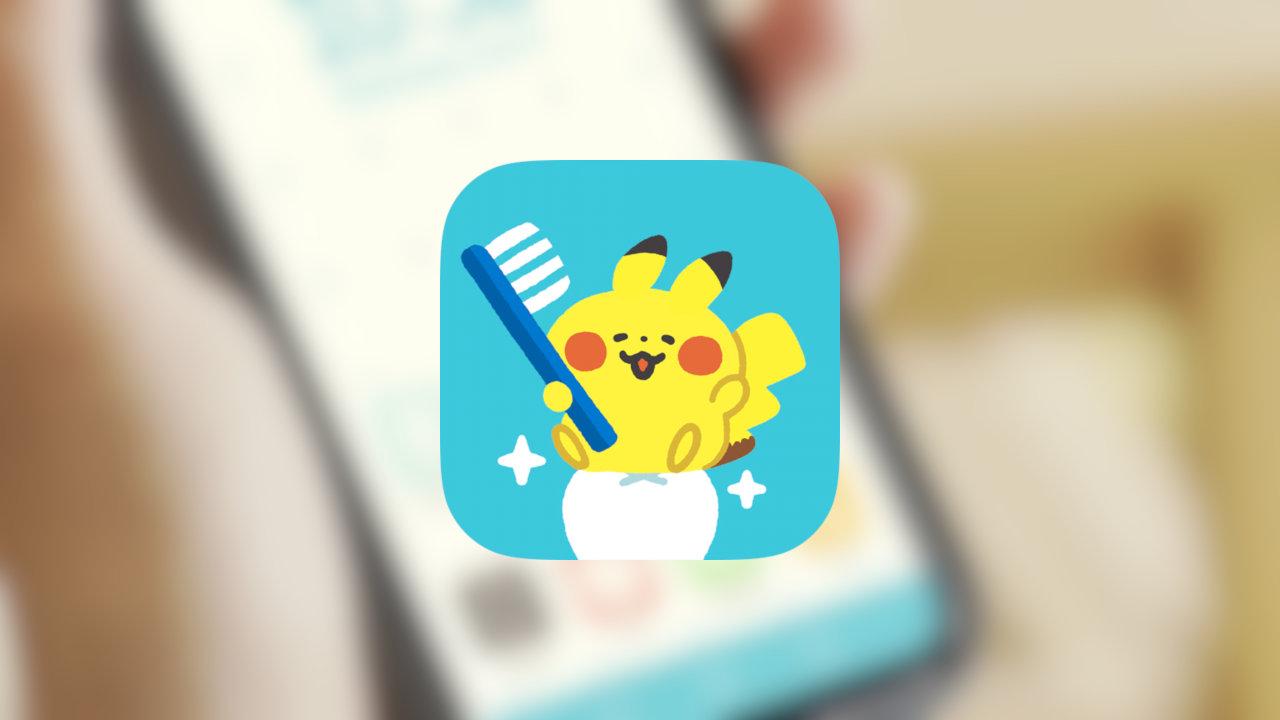 『ポケモンスマイル』、ポケモンと一緒に歯みがき時間を楽しくする無料アプリ