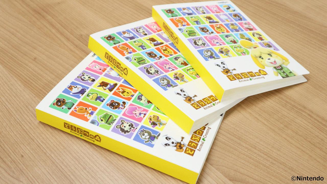 『amiibo カードアルバム どうぶつの森』が8月に再販決定、たっぷり112枚収納可能